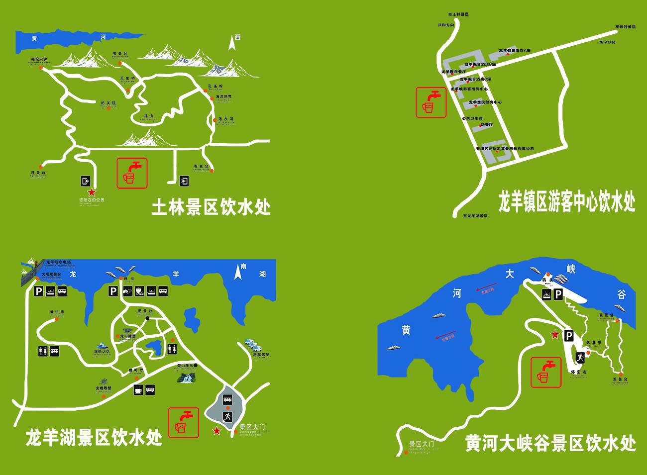 龙羊峡景区缩略图4M(2).jpg