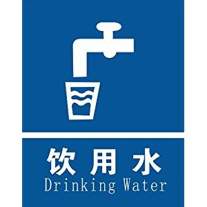免费饮用水点位图